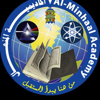 Al-Minhaal Academy
